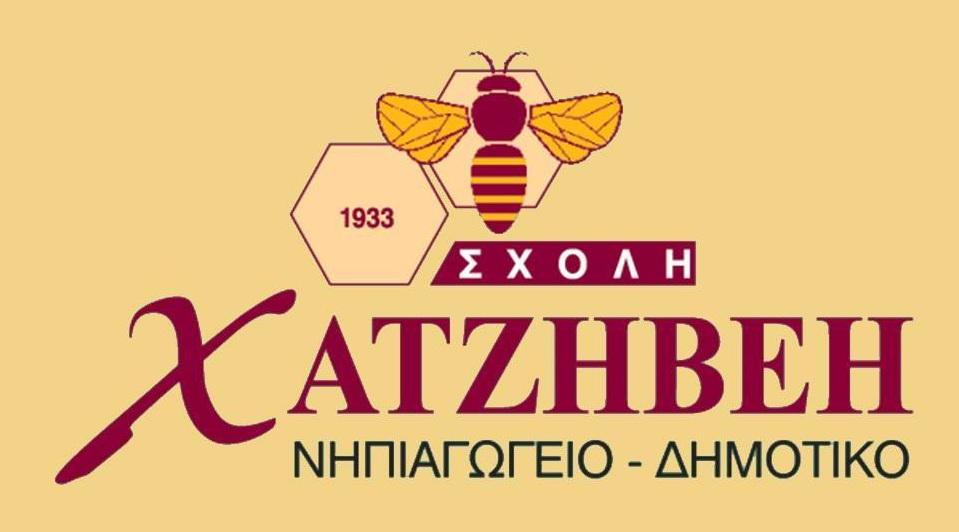 xatzivei