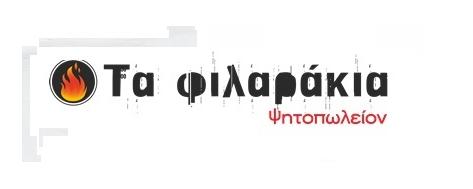 filarakia
